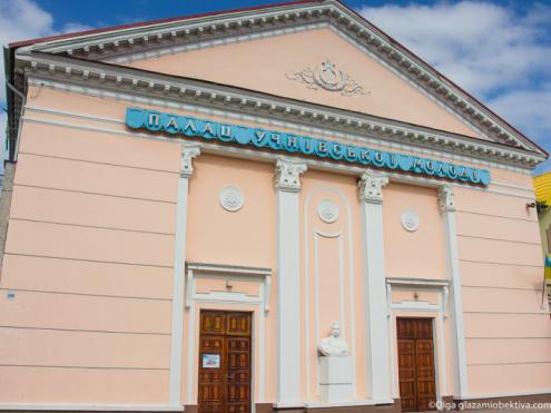 Палац учнівської молоді