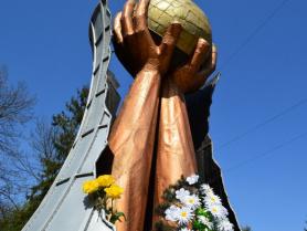 Пам'ятник жертвам аварії на ЧАЕС