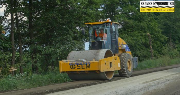 Біля селища Голоби розпочали ремонт траси М-19