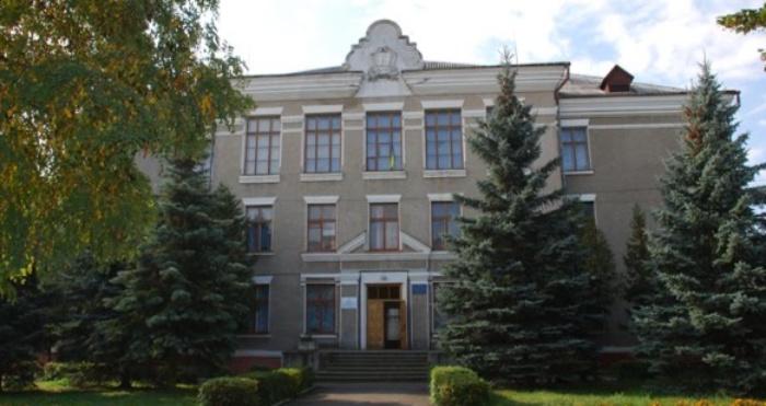 Ліцей імені Олени Пчілки