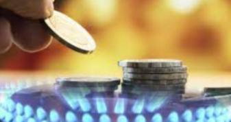 Боргуввання за газ