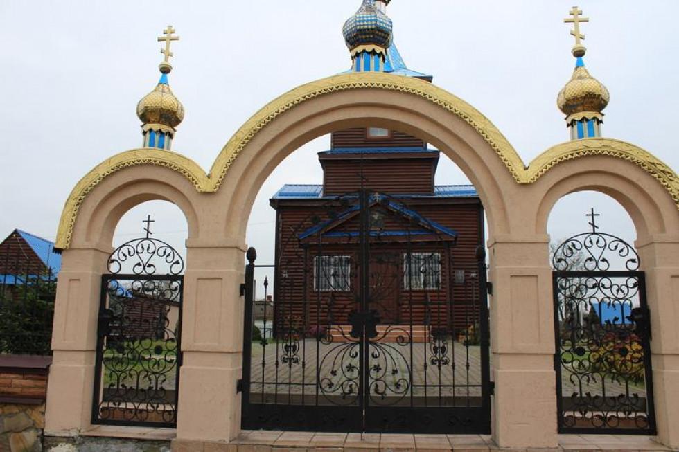 Церква імені Святого Апостола і Євангеліста Іоанна Богослова