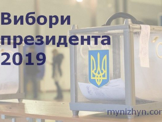 ЦВК затвердила склад Ковельської окружної виборчої комісії