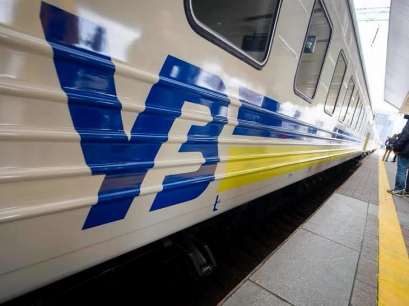 До Міжнародного жіночого дня курсуватиме додатковий поїзд Ковель – Київ