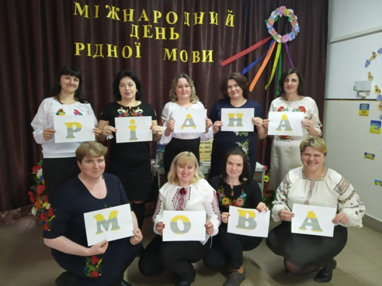 Як у школах на Ковельщині відзначили Міжнародний день рідної мови
