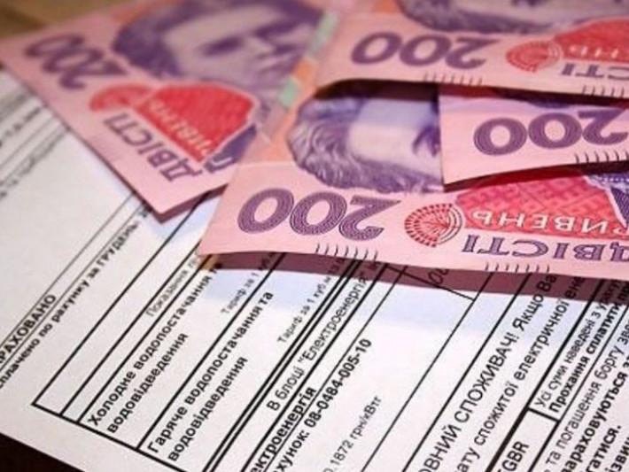 Частині споживачів субсидії за лютий 2019 року виплатять готівкою