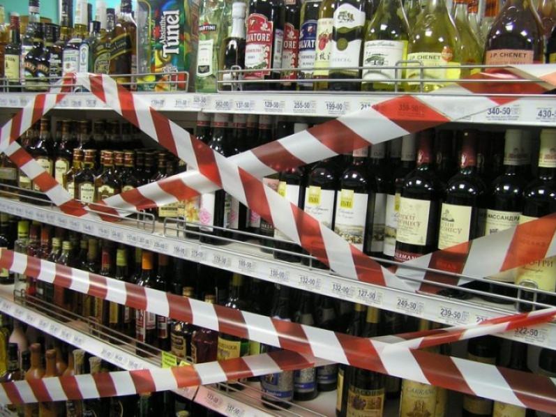 У Ковелі обмежили продаж алкоголю у нічний час доби