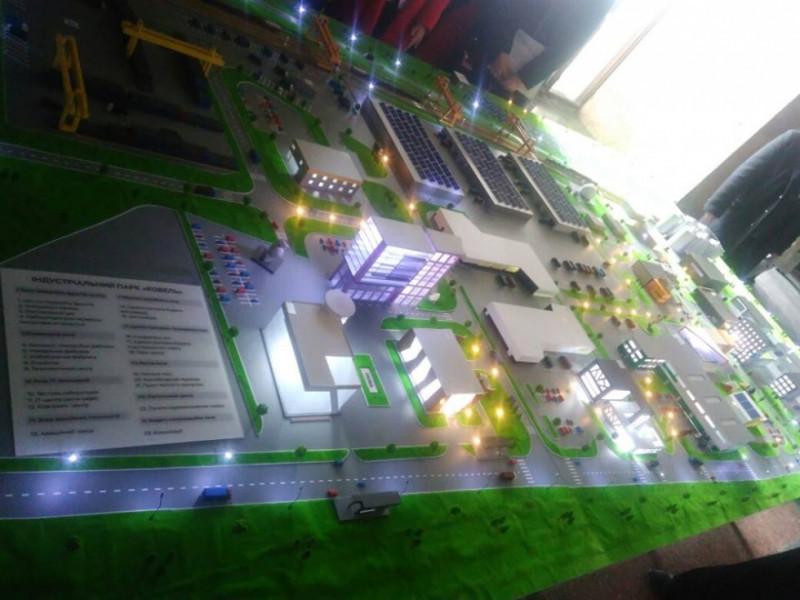Як у Ковелі презентували візуалізацію індустріального парку «Ковель». ВІДЕО