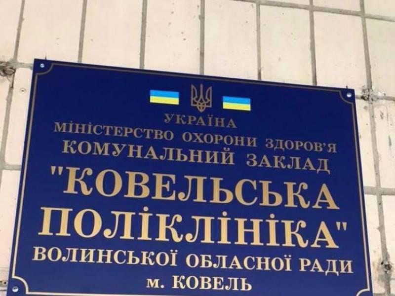 Ігор Пініс хоче від Олега Кіндера пояснень щодо інсинуацій про поліклініку обласної ради