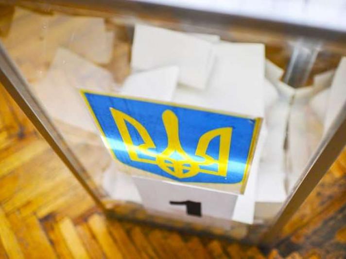 На Ковельському територіальному виборчому округу явка на виборах складає близько 14% / Фото ілюстративне