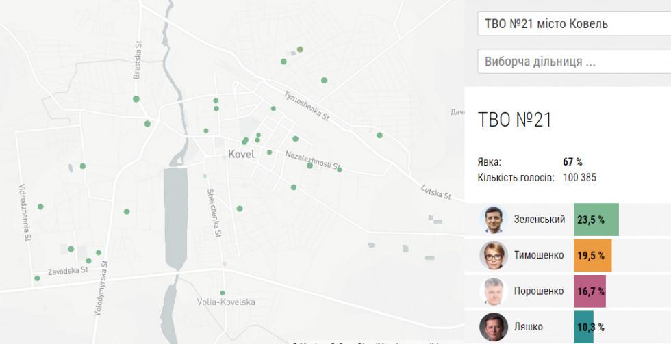 Зелені позначки на мапі - дільниці, на яких переміг Володимир Зеленський