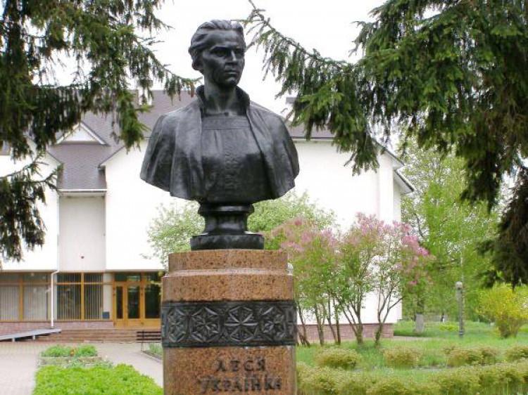 Голова Волинської ОДА схвалив програму з відзначення 150-річчя Лесі Українки