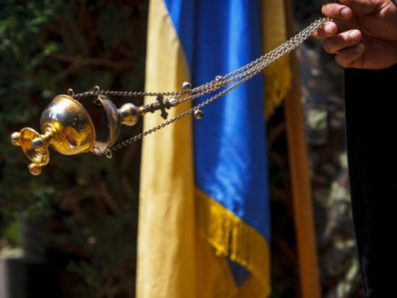 Три релігійні громади Ковельщини офіційно перейшли до ПЦУ / Фото ілюстративне