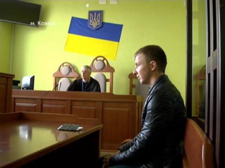Станіслав Юхимчук