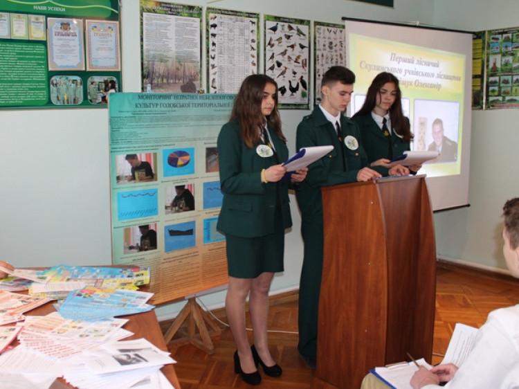 У селі Скулин відбувся районний екологічний форум.