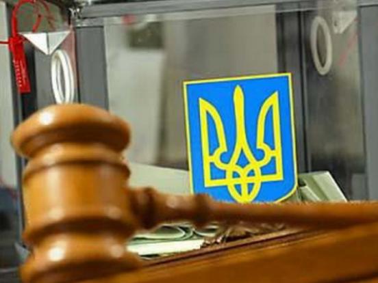 Ковельська ОВК № 21 частково задовольнила скаргу «ОПОРИ» / Фото ілюстративне