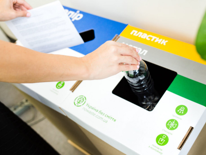 Ковельська мерія заплатила за лекції про сміття 9 тисяч гривень  / Фото ілюстративне