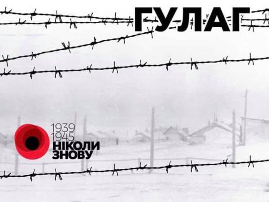 На виставці у Києві розкажуть про сестру Лесі Українки, яка перемогла ГУЛАГ