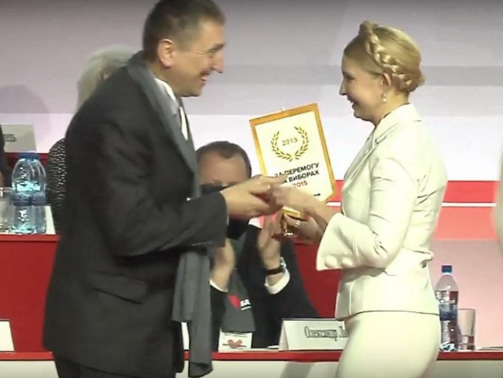 Олег Кіндер з Юлією Тимошенко