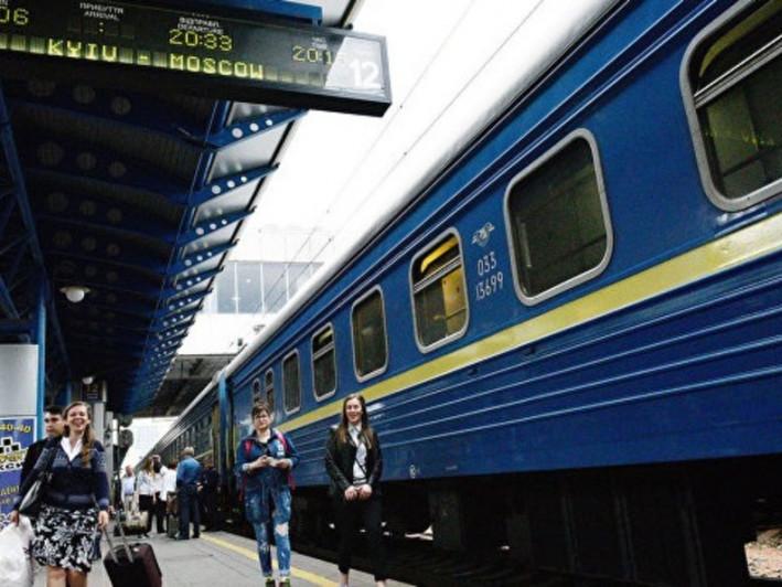 Залізничники просять своє керівництво не скасовувати поїзд «Ковель – Москва» / Фото ілюстративне