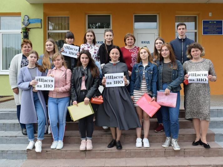 Голобська школа долучилася до флешмобу «Щасти на ЗНО»