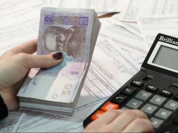 Ковельчанам переплатили соцдопомог та субсидій на понад пів мільйона гривень / Фото ілюстративне