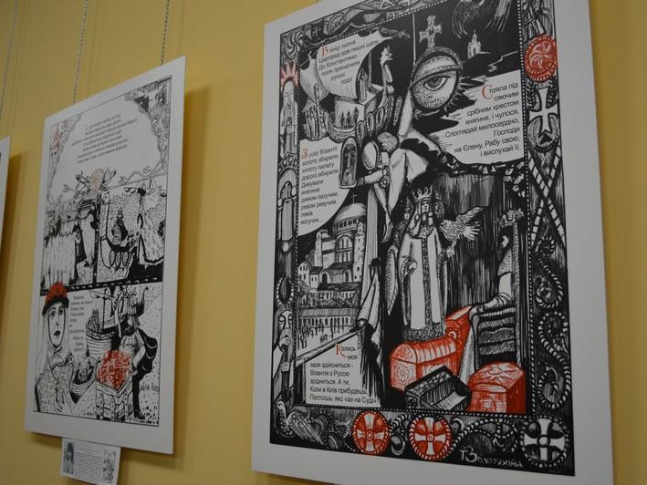 На виставці у Ковелі представили історію життя княгині Ольги