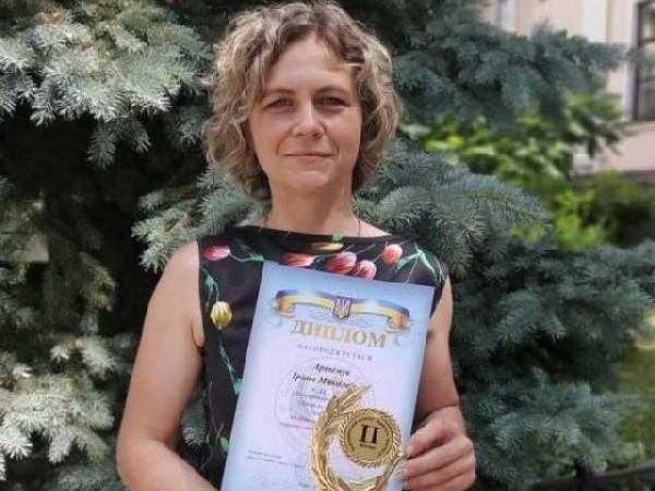 Ірина Артемук