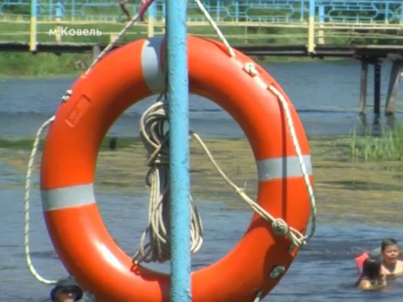 Як на ковельському пляжі працюють рятувальники. ВІДЕО