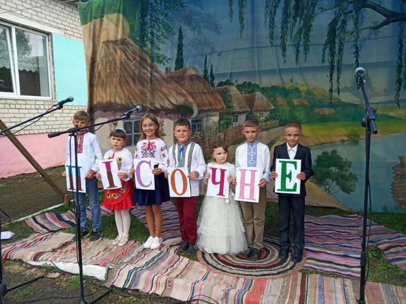 У Пісочному відсвяткували День села