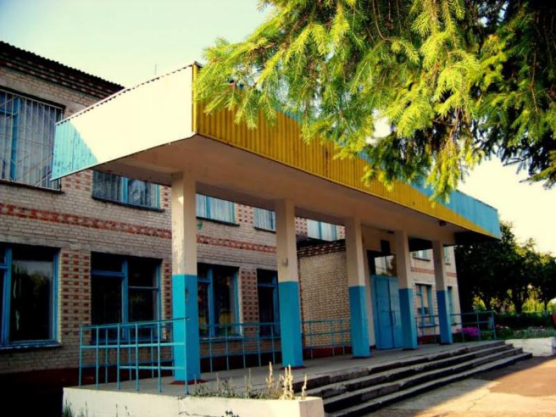 У Люблинці відремонтують фасад опорної школи
