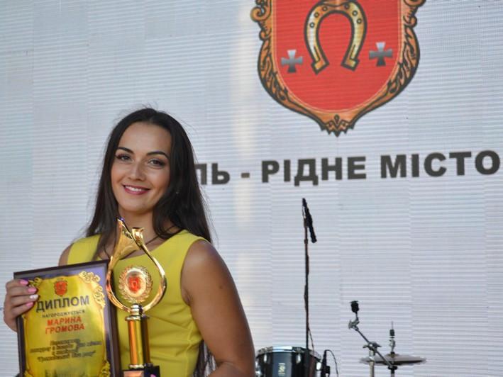 Хто із ковельчан отримав міську нагороду «Кращий…»