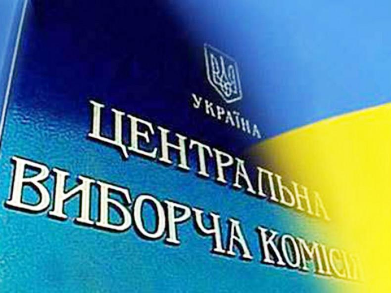 ЦВК винесла попередження кандидату на Ковельському виборчому окрузі / Фото ілюстративне