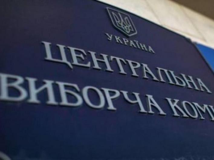 На Ковельщині ДВК «запрацювали» із зачиненими дільницями / Фото ілюстративне