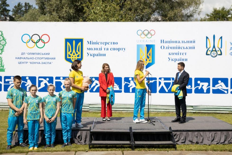 Фото: Сайт Президента України