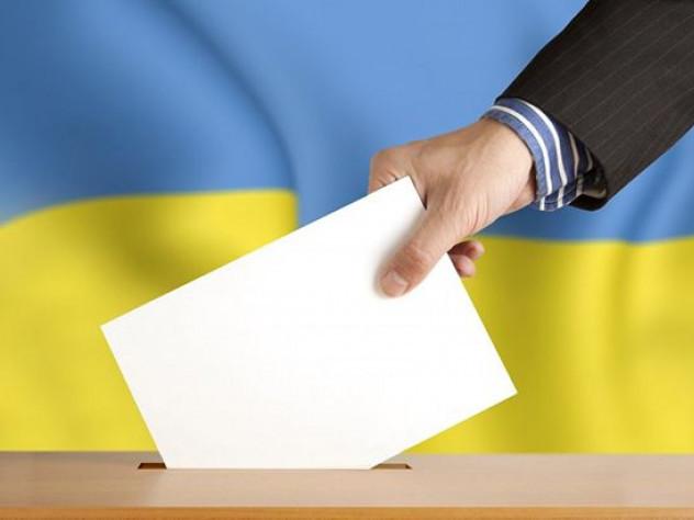 Вибори до Верховної Ради: явка на 21 окрузі на 16 годину