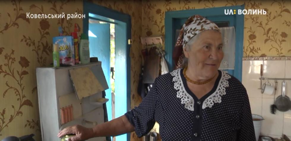 Галина Дерев'янчук