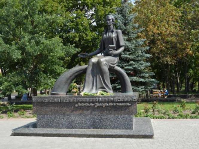 У Ковелі вшанують пам'ять Лесі Українки