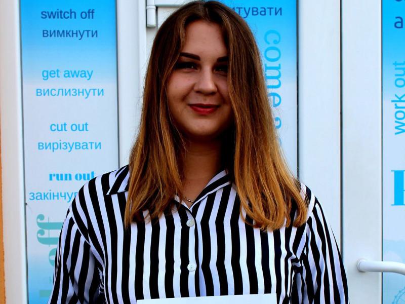 Саша Москалик