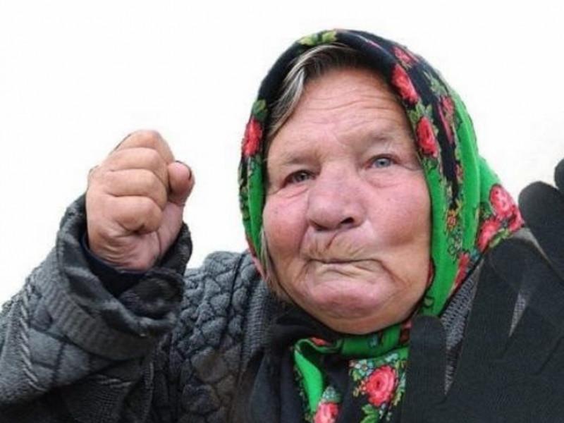 Бабуся / Фото ілюстративне
