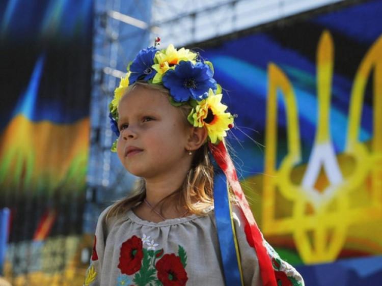 День Незалежності / Фото ілюстративне