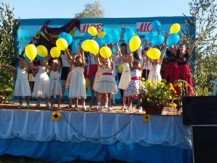 У Черемошному відзначили День села