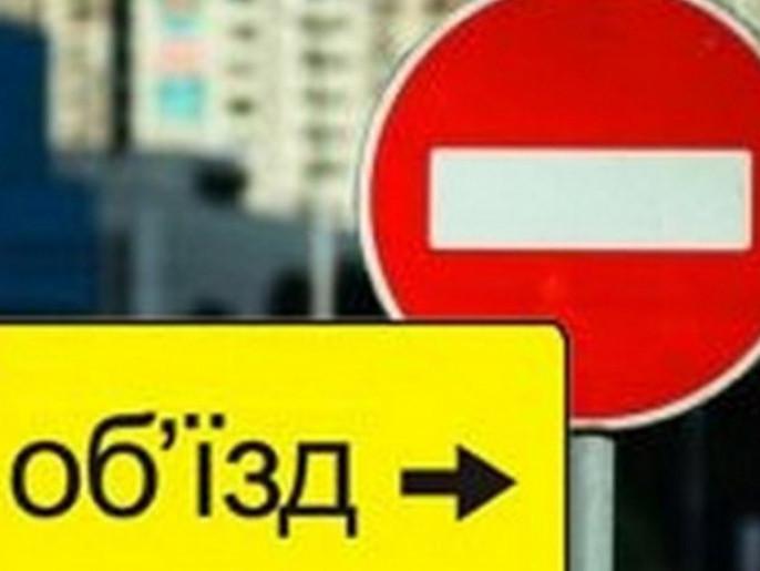 Перекриття вулиці / Фото ілюстративне