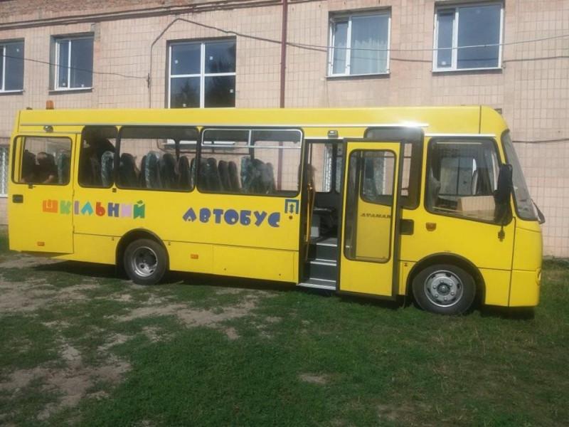 У Поворській ОТГ купили новий шкільний автобус
