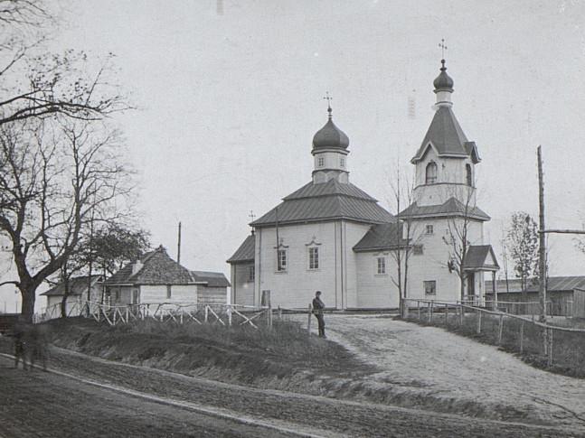Храм в селі Черемошне у 1917 році