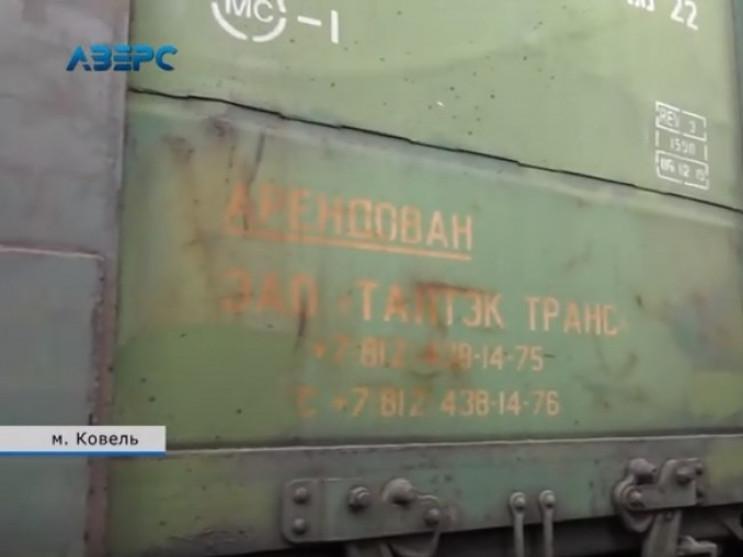 На станції Ковель стоять десятки російських вагонів з вугіллям