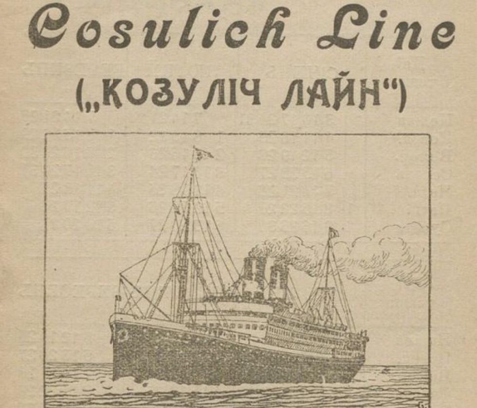 Реклама «Козуліч Лайн», 1920-ті роки.