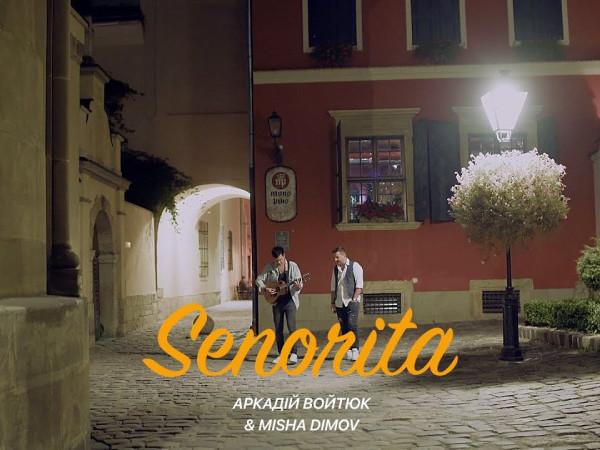 Аркадій Войтюк випустив акустичну версію пісню «Senorita»