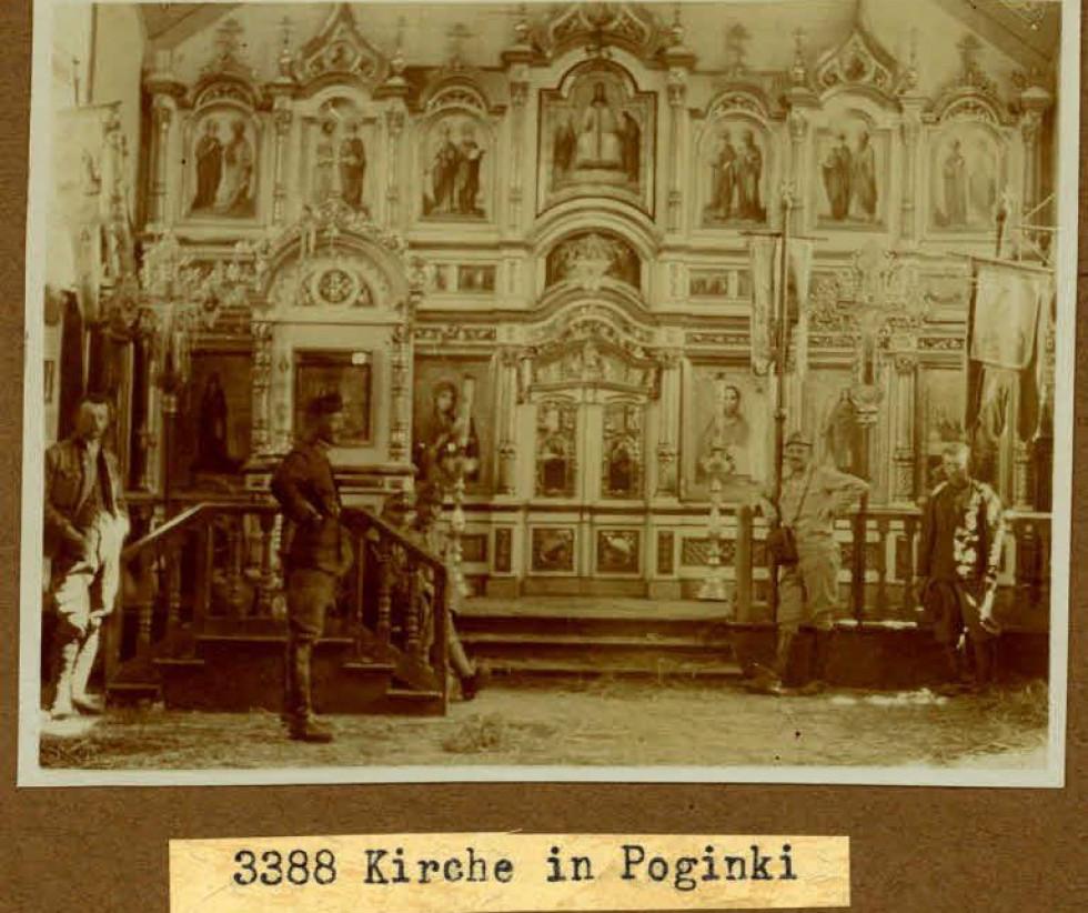 Інтер'єр храму в с. Погіньки, 1917 р.