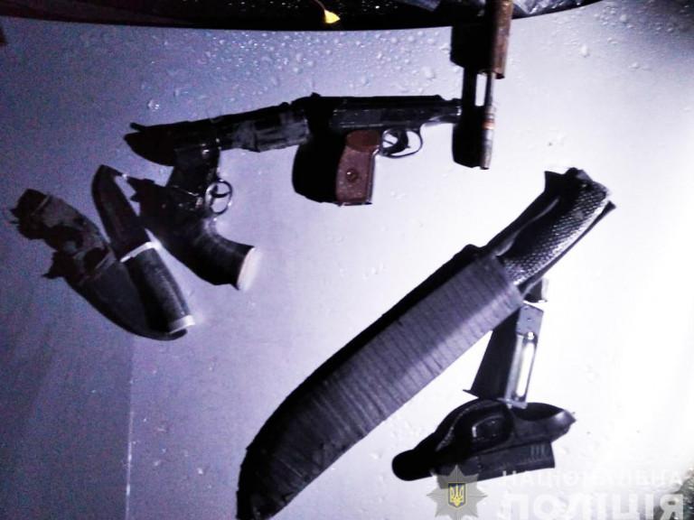 Зброю вилучили